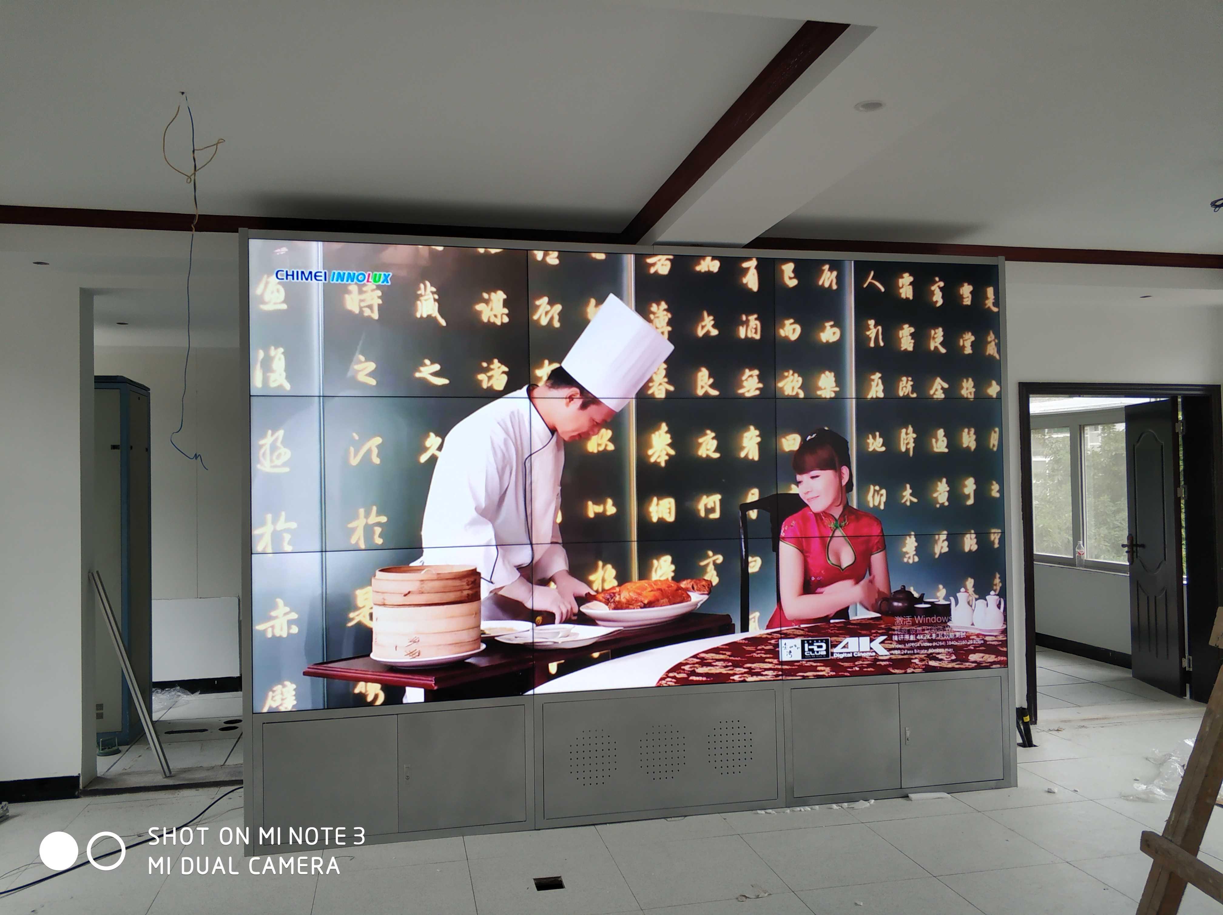广西省白色市西林县发电分公司集中监控中心55寸3.5mm 3行3列