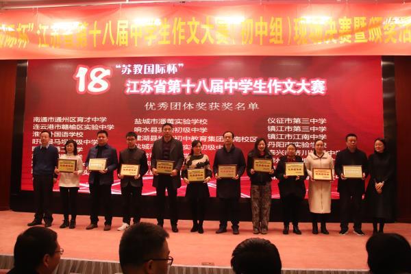 01优秀团体奖-左三