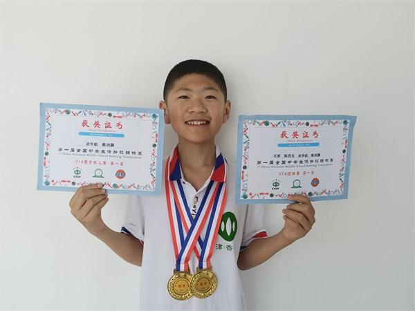 奖牌证书拍