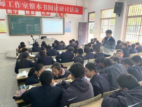 04巫泰伟老师上课