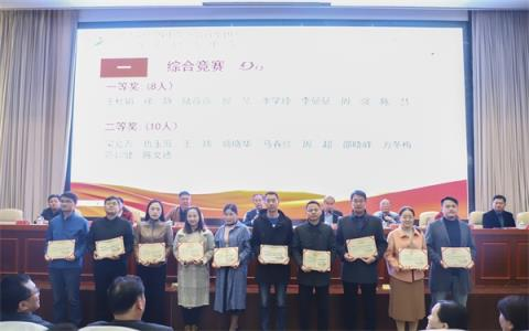 5二等奖获得者合影