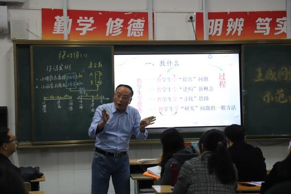2王成刚副校长在示范备课