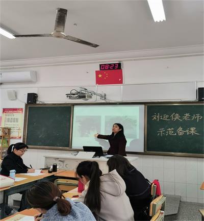 16刘迎侠副主任在示范备课
