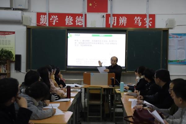 24季进明老师在示范备课
