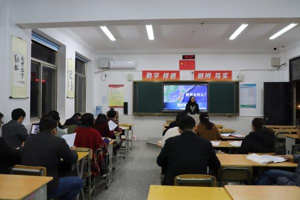 25周静老师在示范备课