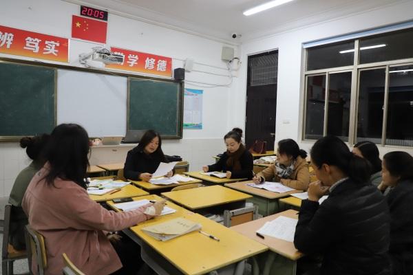26翟岚老师在示范备课