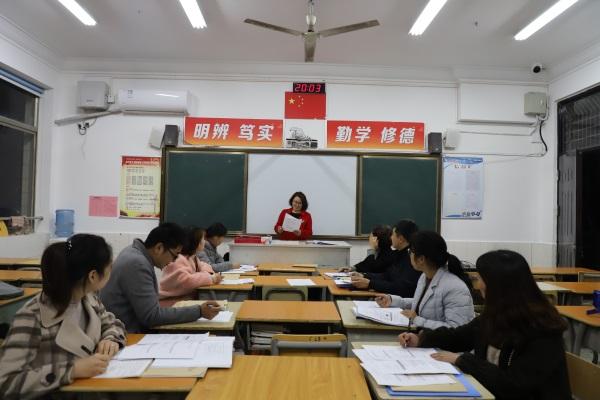 27谷爱清在示范备课