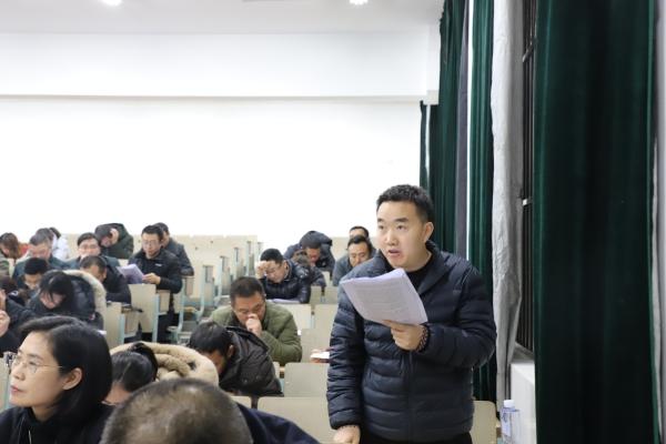 4-4部分管理人员、教研-备课组长代表发言