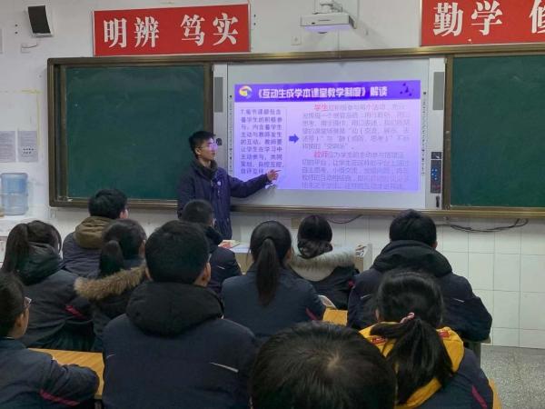 8-2学生自信上台谈体会认识