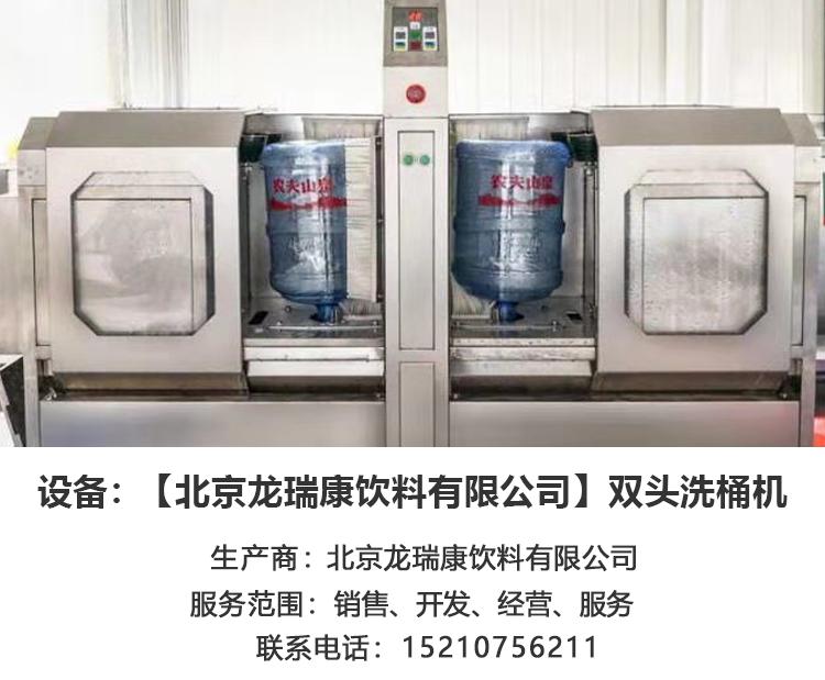 供求信息北京产品1