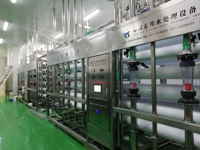 【郑州友邦】桶装水灌装线