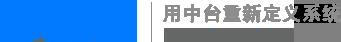 上海万博网页版登录注册信息技术万博appmanbetx手机版