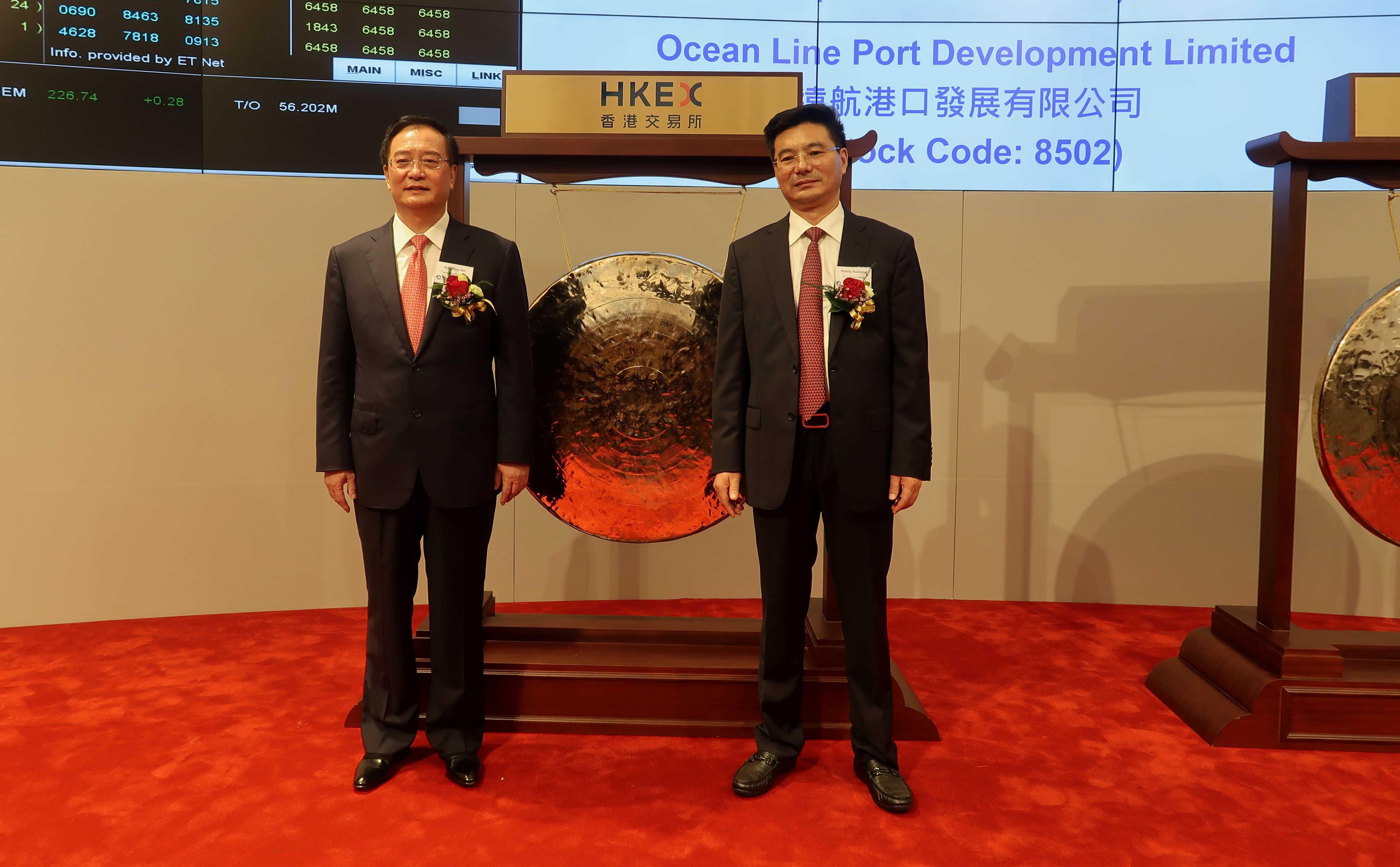 2018年7月10日,公司(08502.HK)在香港交易所掛牌上市,成為池州市首家在境外上市企業,安徽省首家在境外上市港航企業。