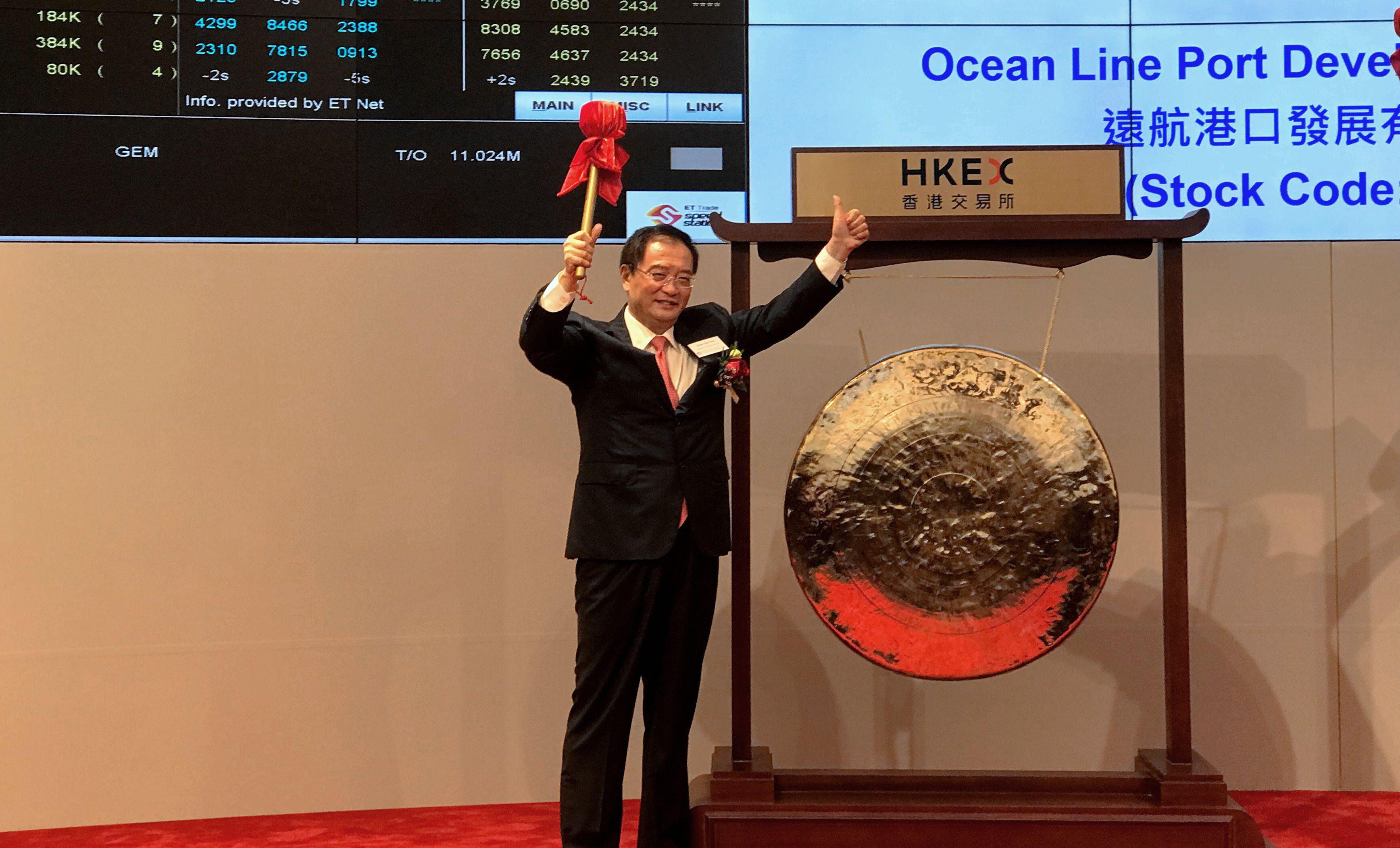 2018年7月10日9時30分,遠航集團公司董事長兼遠航港口公司董事會主席桂四海先生在香港交易所敲響公司上市鑼聲。