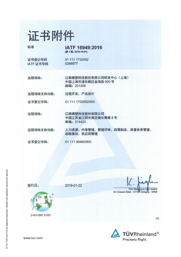 企业微信截图_20190702115534