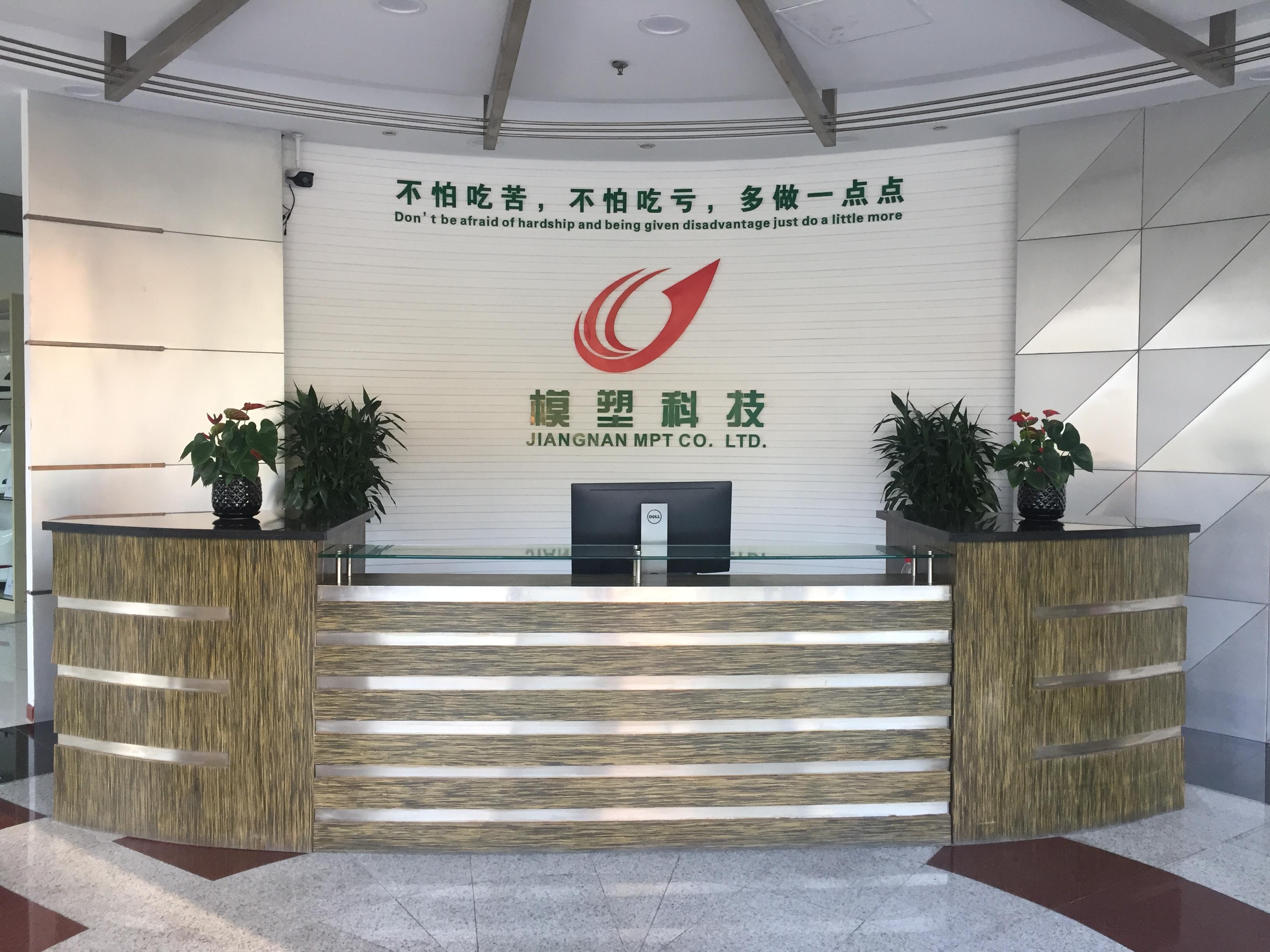 分公司高清照片-上海名辰
