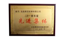 公司榮譽證書-ui副本