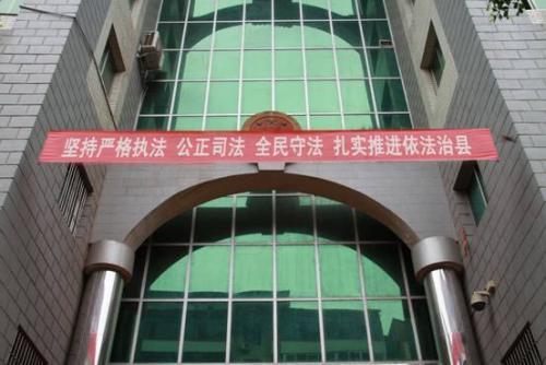 重慶武勝縣人民法院