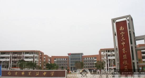 工程案例-广西浦天项目照片-广西东盟中学
