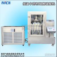 低溫中藥材細胞破壁機1
