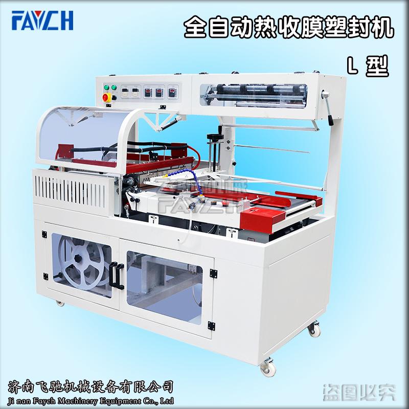 全自动热收缩膜塑封机1