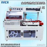 全自动热收缩膜塑封机2