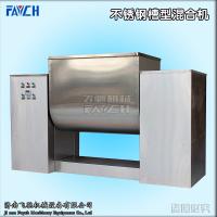 不銹鋼槽型混合機