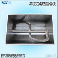 不銹鋼槽型混合機5