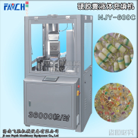 硬膠囊液體充填機NJY-600C