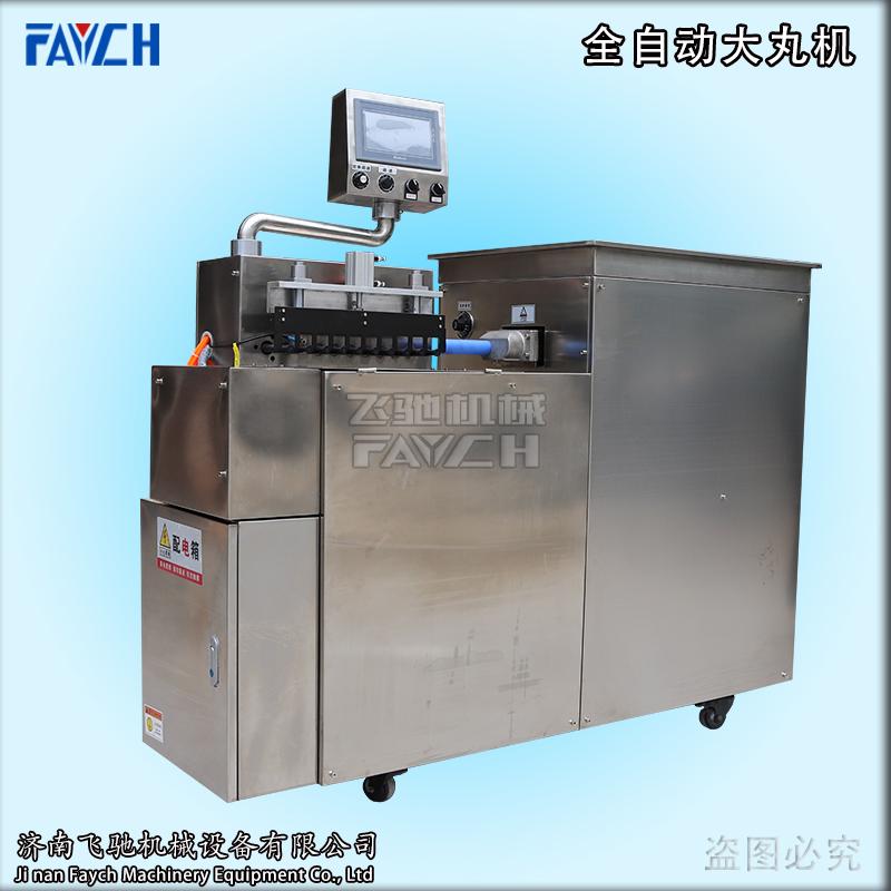 zw-369s全自动大丸机