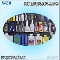 塑料瓶灌封机样品展示9
