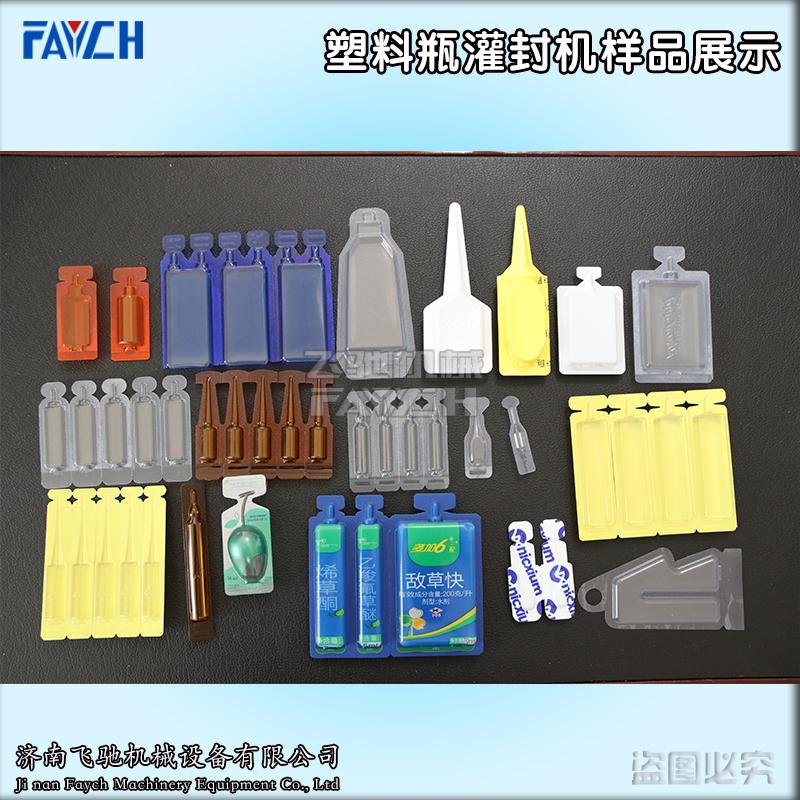 塑料瓶灌封机样品展示