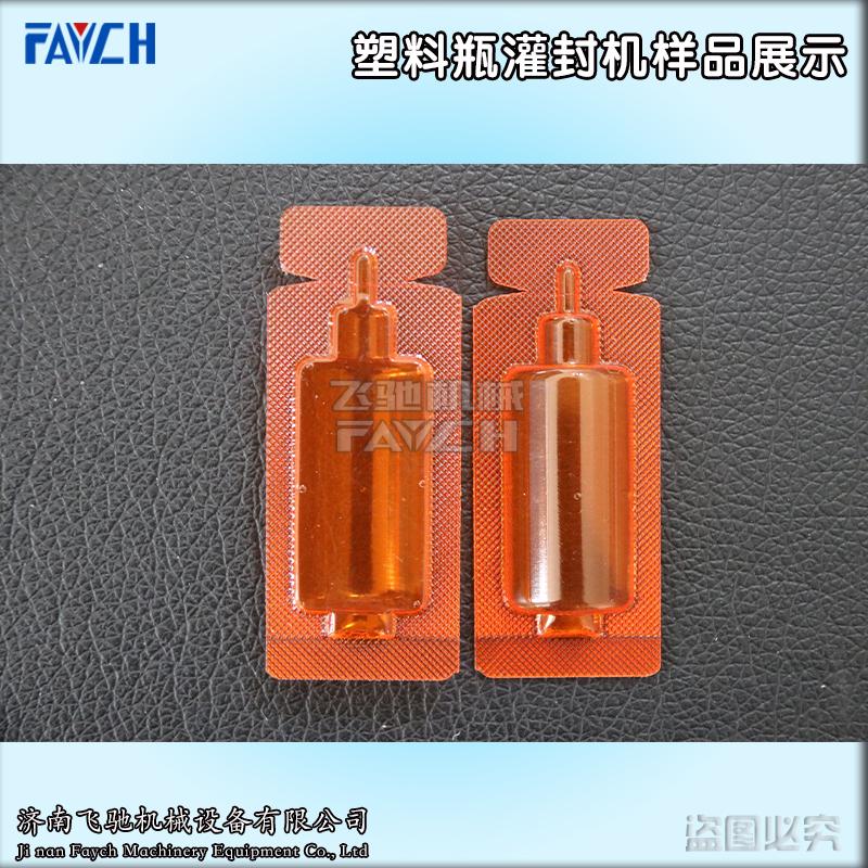 塑料瓶灌封机样品展示3