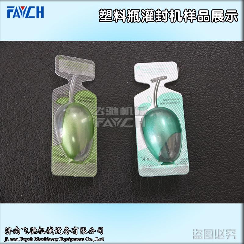 塑料瓶灌封机样品展示4