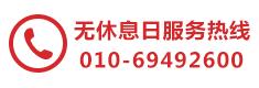 logo電話