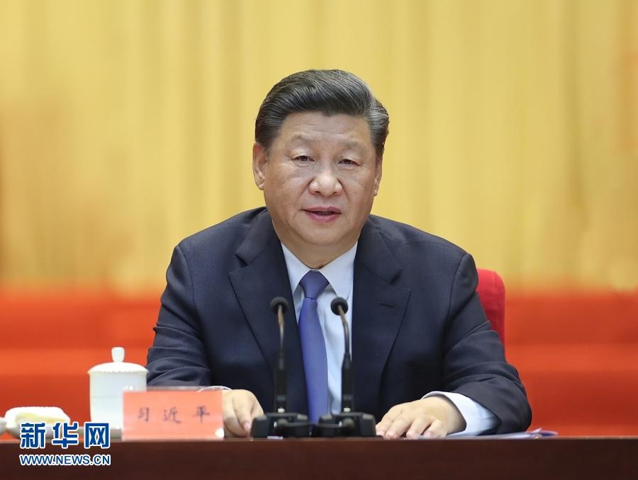 習近平在中央政協工作會議暨慶祝中國人民政治協商會議成立70周年大會上發表重要講話