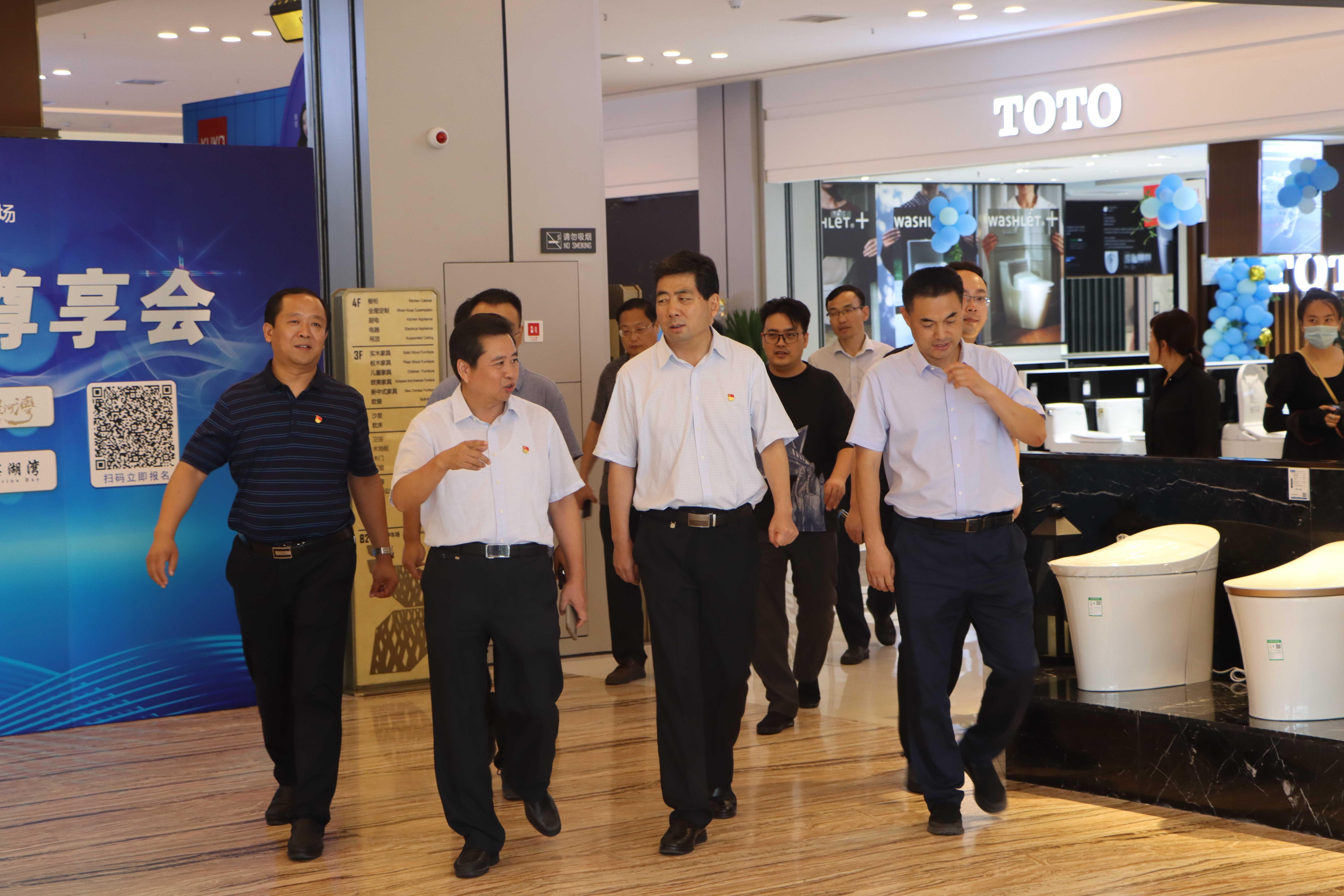市委常委、组织部部长余广庆一行到华龙区观摩考评党建工作