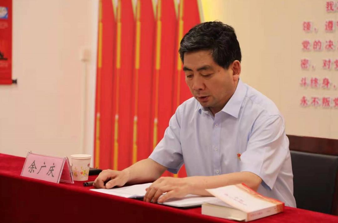 濮阳市委常委、组织部部长余广庆到南乐县调研党史学习教育等工作