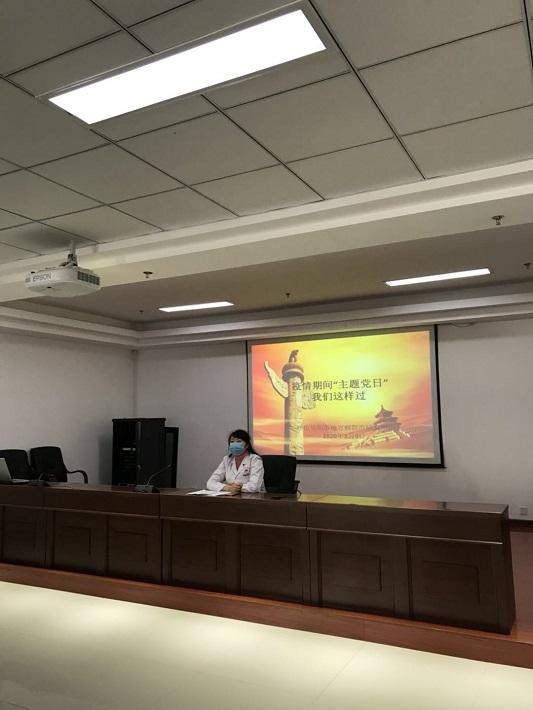 市地防研所黨支部組織召開主題黨日活動