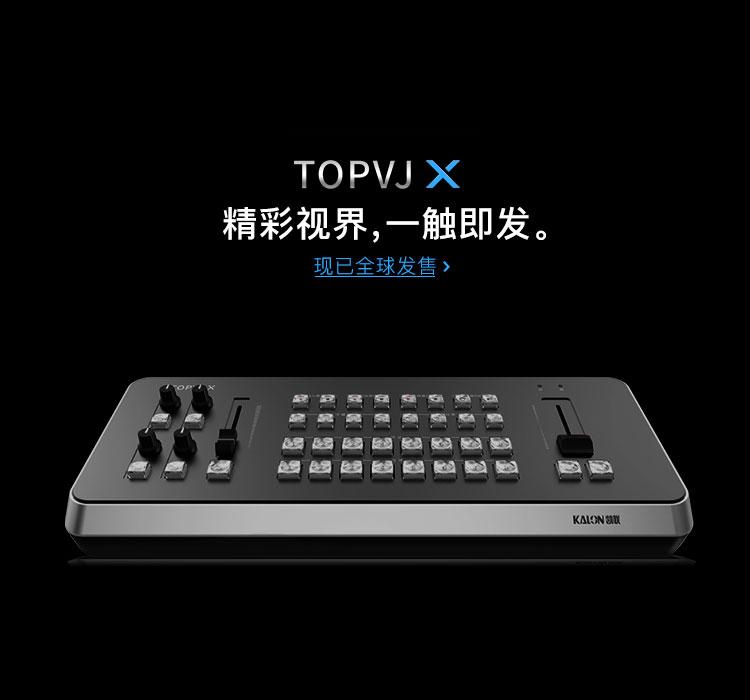 凱聯官網-750X700