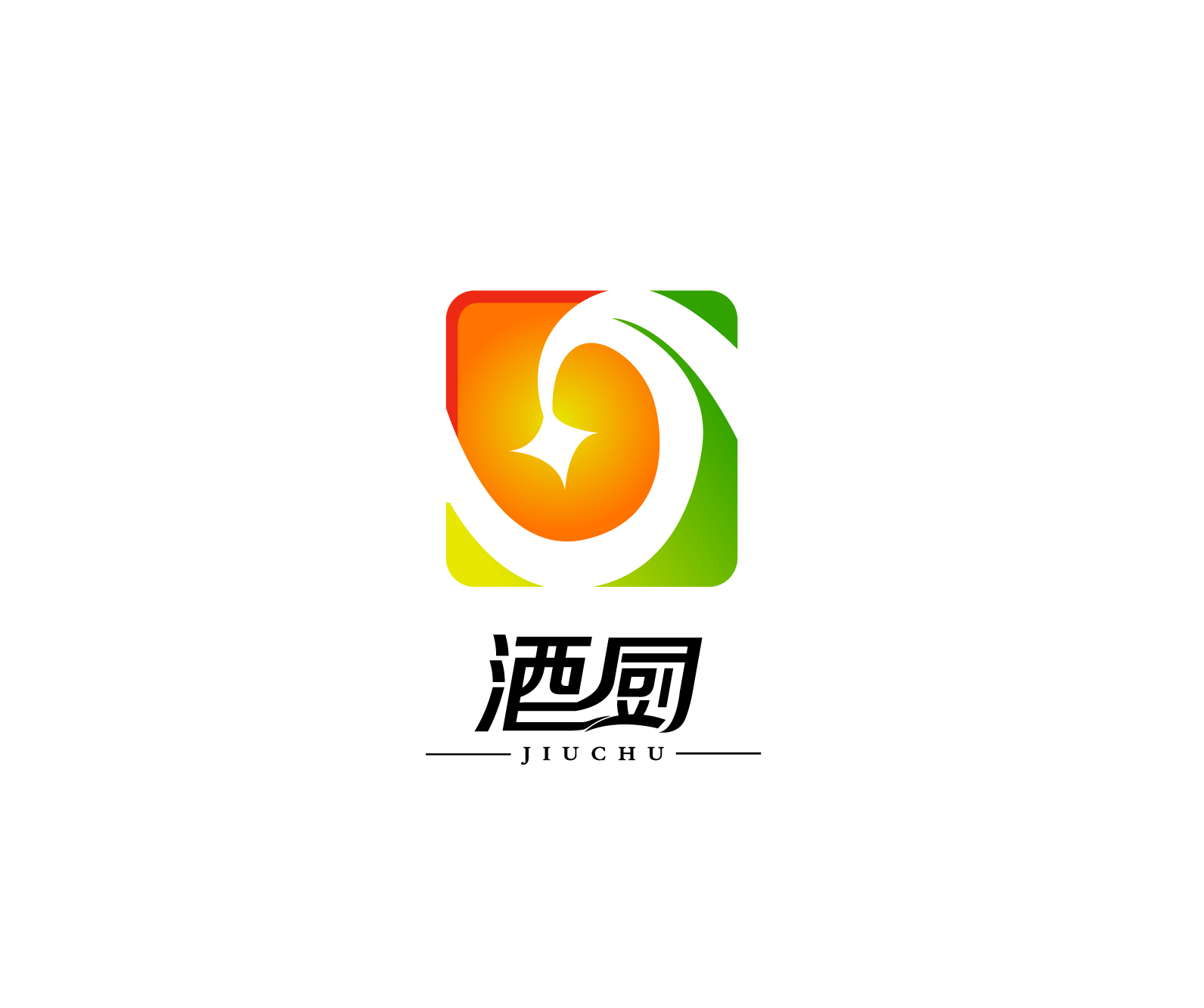 酒厨logo