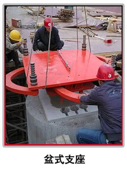 盆式橋梁橡膠支座