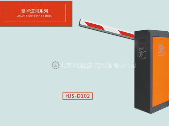 HJS-D102
