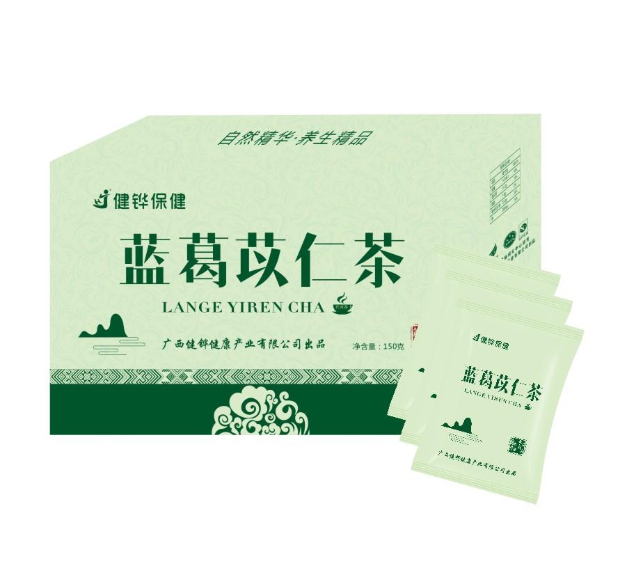 蓝葛苡仁茶