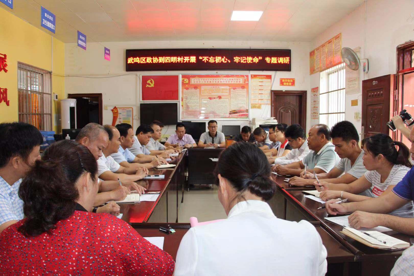 政协助力脱贫攻坚委员在行动活动9