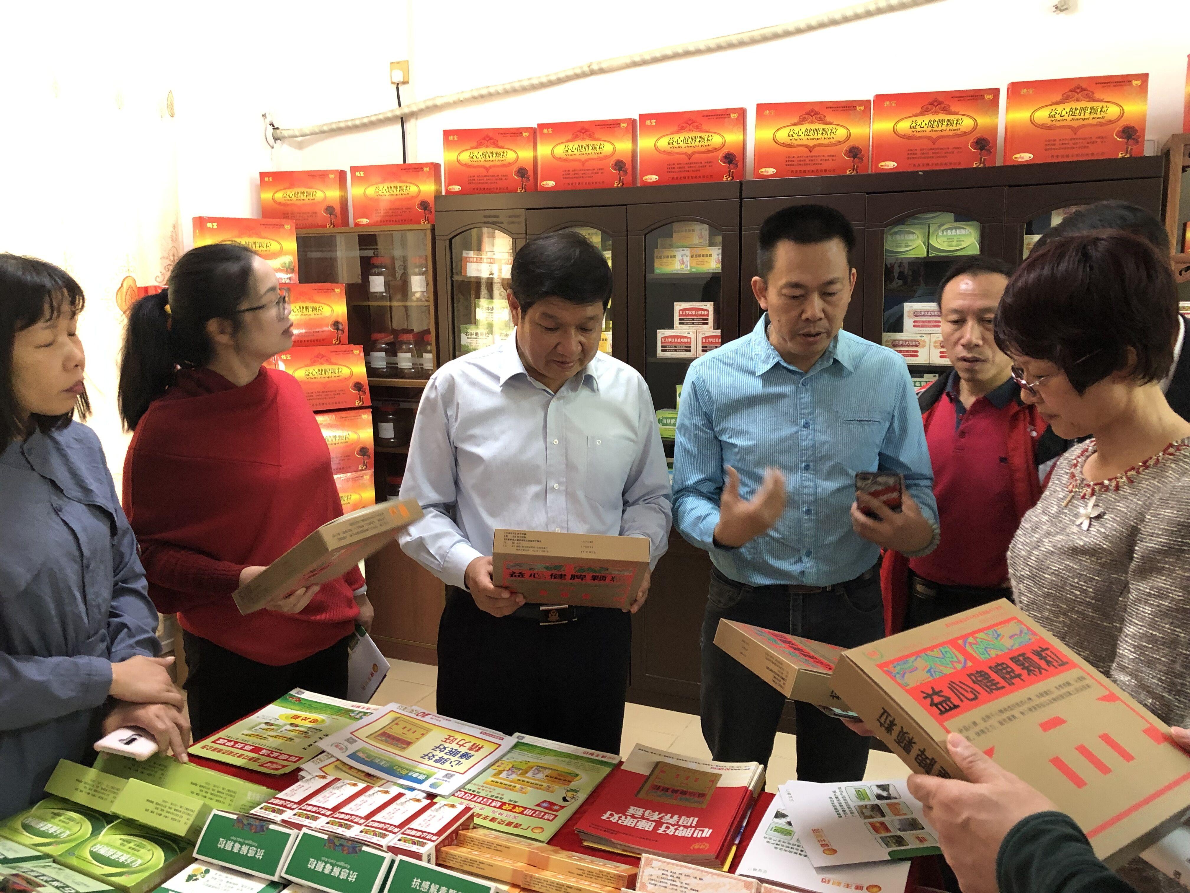 自治区政协领导开展民族贸易和民品企业发展调研12