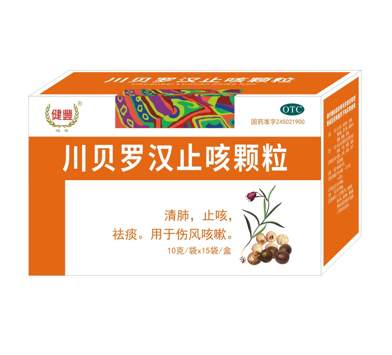 川贝罗汉止咳颗粒10克×10袋-30.50