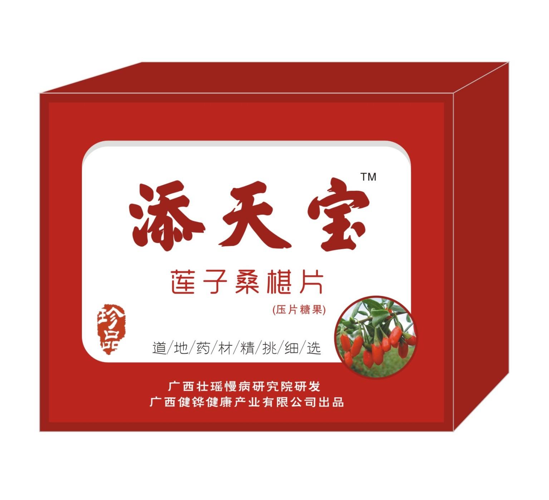 添天宝-莲子桑椹片