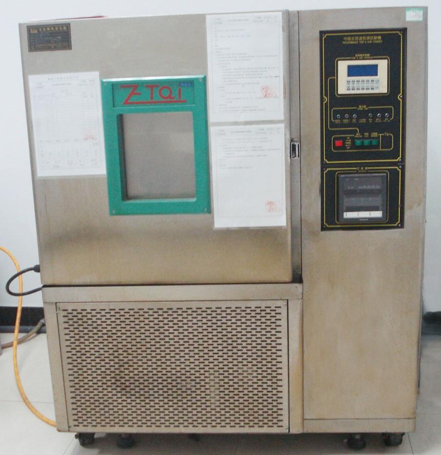 檢測儀器-恒溫恒濕測試儀