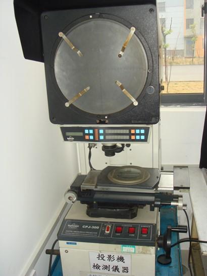 檢測儀器-投影機